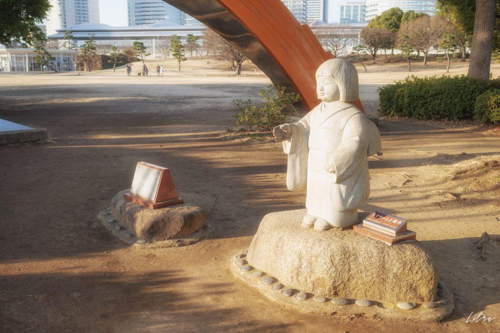 日本人ペルー移住100周年記念像「リマちゃん」