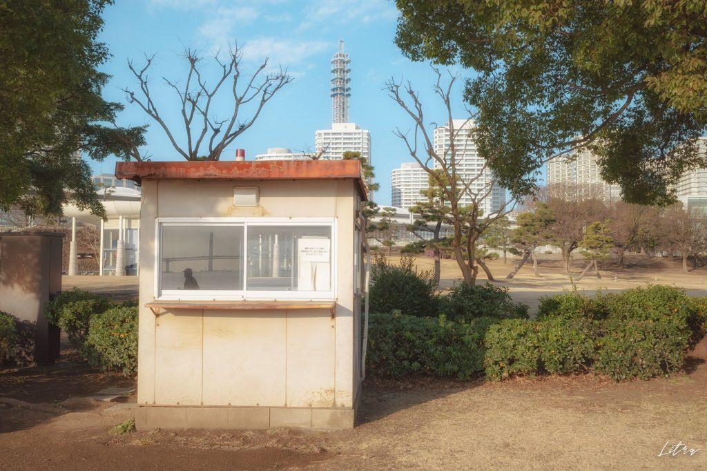 公園内の小屋と横浜メディアタワー