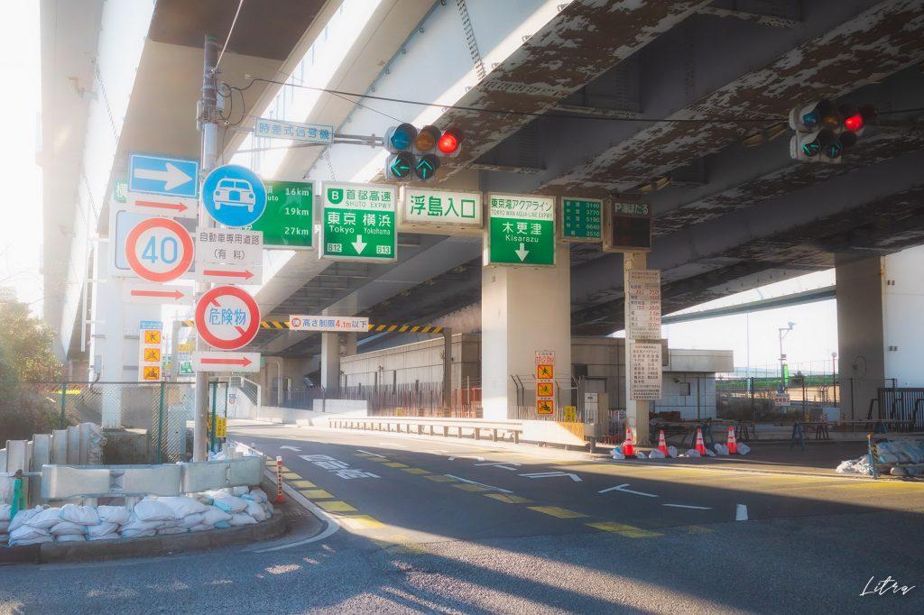 首都高速とアクアラインの入口